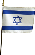 Flag of the Israel